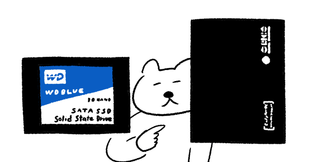 WDのSSDとORICOの2.5インチケースの間に居る猫のイラスト