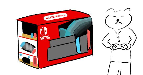 Nintendo Switchと猫のイラスト