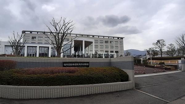 福岡免許センターの外観の画像