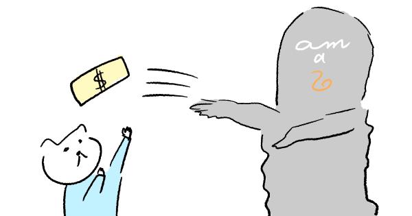 Amazonからの返金を受け取ろうとする猫のイラスト